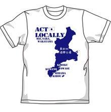 東紀州復興支援チャリティー Tシャツ
