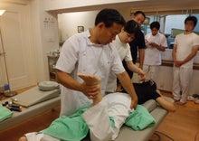 谷山鍼灸整骨院スタッフブログ