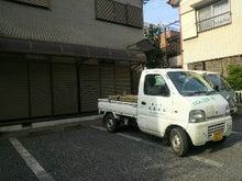 成田畳店(埼玉県宮代町)-2011092811440000.jpg