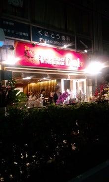 アジアンビストロDaiのブログ