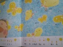 $和歌山おやこリトミック教室「わくわくリズム♪」-CA3G1936.jpg