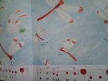 $和歌山おやこリトミック教室「わくわくリズム♪」-CA3G1937.jpg