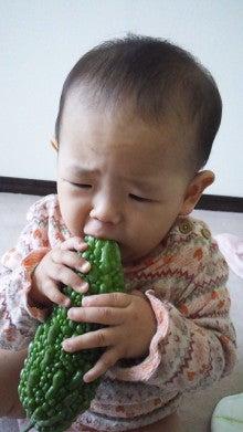 あまねの小島ともみblog-110923_145311.jpg
