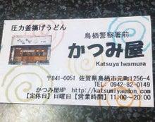 大牟田、荒尾ファンからのメッセージ-D1000007.jpg