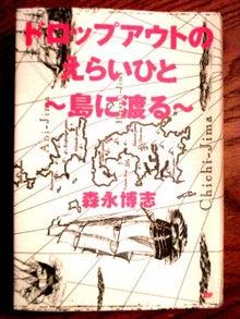 New 天の邪鬼日記-110927hon