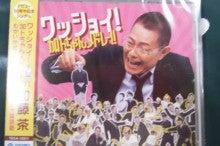 加藤茶オフィシャルブログ「加トちゃんぺ」Powered by Ameba-DSC_0275.JPG