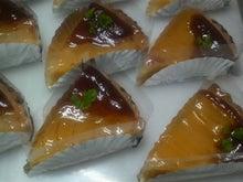 """手作りケーキの店""""patisserie Montmartre""""-2011092710100000.jpg"""