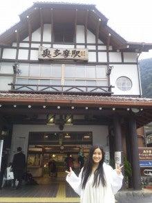 $土屋太鳳オフィシャルブログ「たおのSparkling day」Powered by Ameba