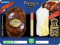 ろっきぃのお酒ブログ-日ハム プレミアム