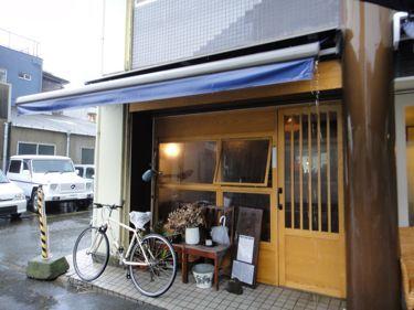 横浜発 驢馬人の美食な日々-Bure