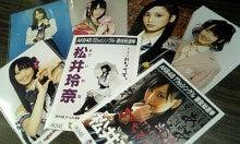 MINT新宿店のブログ-110928_204446_ed.jpg