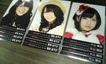 MINT新宿店のブログ-110928_204741_ed.jpg