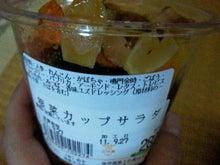 普通なんじょ-2011092910080000.jpg