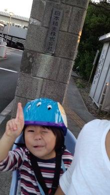 ☆イポラニハワイブログ☆-110928_1701~02.jpg