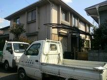 成田畳店(埼玉県宮代町)-2011092913180000.jpg