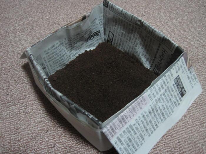 $歩き人ふみの徒歩世界旅行 日本・台湾編-コーヒー殻消臭剤
