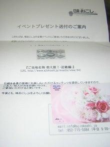 桃花子のきまぐれ日記