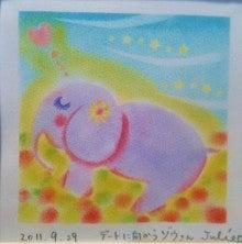 ☆大阪・奈良☆パステルアートdeオンリー1♪-未設定