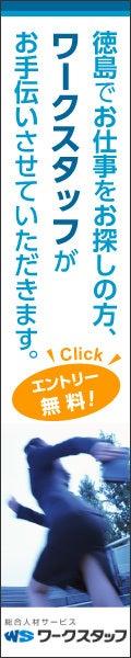 原田剛オフィシャルブログ「ワイヤーママ社長日記」Powered by Ameba