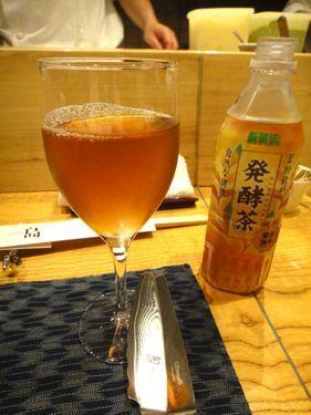 横浜発 驢馬人の美食な日々-Shima03