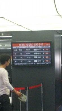 あゆ好き2号のあゆバカ日記-110930_1030~01.jpg
