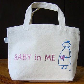 マタニティママと赤ちゃんの大事な時期をオシャレにメッセージ♪マタニティのシンボルマークBABY in ME公式ブログ-なでしこカラーバージョントート