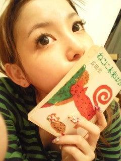 中川翔子 オフィシャルブログ Powered by Ameba-2011081723460000.jpg
