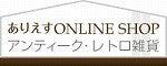ありえすのブログ-rink_banner