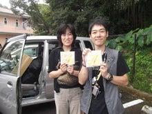 友近890(やっくん)ブログ ~歌への恩返し~-DSCF9324.jpg