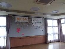 友近890(やっくん)ブログ ~歌への恩返し~-DSCF9325.jpg
