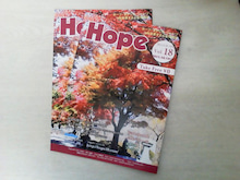 $Hopeくんのブログ~Hope制作部の活動日記~