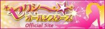 手島優オフィシャルブログ「ぴよぴよ日記」   powered by アメブロ