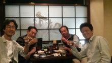 Team Yatagawa 日記-2011093020290000.jpg