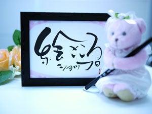 画材屋bokoのお絵かきブログ