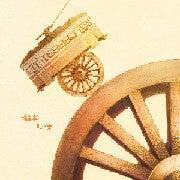 河本知樹オフィシャルブログ「ただいま」Powered by Ameba-一輪車