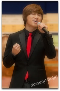 Daesung Holic