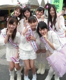 """MAEDA""""わらび☆もち""""SHINYAの地獄☆悶絶☆武露愚☆-CIMG0009.JPG"""