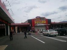 ドリフト屋 D-Like-2011-10-02 10.52.27.jpg2011-10-02 10.52.27.jpg
