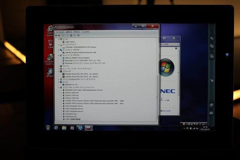 NEC特選街情報 NX-Station Blog-デバイスマネージャの表示 LaVie Touch PC-LT550FS