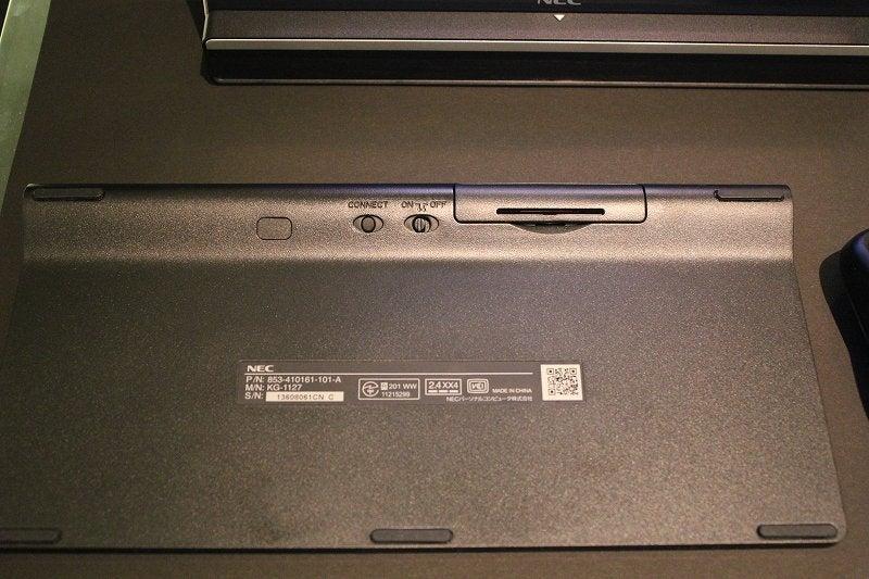 NEC特選街情報 NX-Station Blog-LaVie Touch キーボード裏側