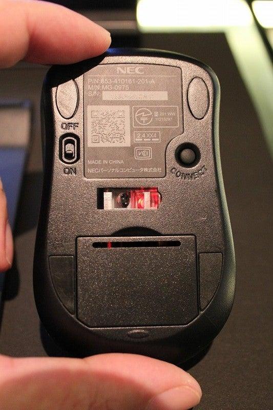 NEC特選街情報 NX-Station Blog-LaVie Touchのマウスは赤色LED式