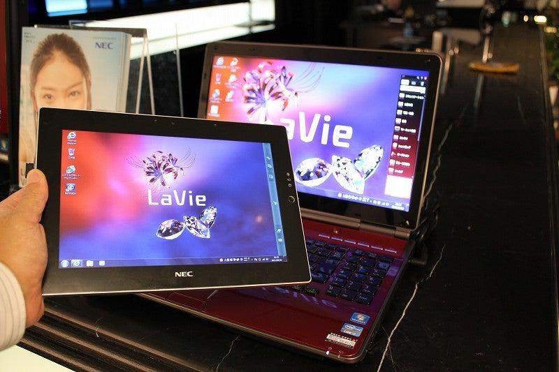 NEC特選街情報 NX-Station Blog-LaVie TouchにはNECパソコンとの連携機能も装備