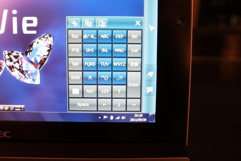 NEC特選街情報 NX-Station Blog-LaVie Touch ソフトウェアキーボード
