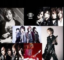 $ ☆ Birth Ritual ☆