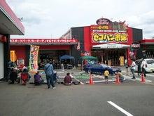 ドリフト屋 D-Like-2011-10-02 11.50.09.jpg2011-10-02 11.50.09.jpg