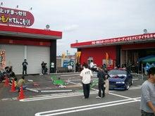 ドリフト屋 D-Like-2011-10-02 11.49.52.jpg2011-10-02 11.49.52.jpg