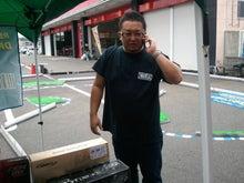 ドリフト屋 D-Like-2011-10-02 11.22.08.jpg2011-10-02 11.22.08.jpg