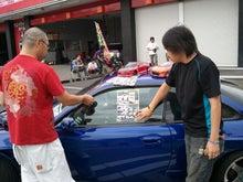 ドリフト屋 D-Like-2011-10-02 12.05.15.jpg2011-10-02 12.05.15.jpg