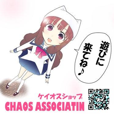 コウモリのマンガ☆アニメサーチ★(プロアマ問いません。。。)-373ケイオスショップリンクバナー