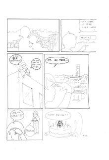 漫画が読める!漫画が描ける!『漫画空間』のブログ